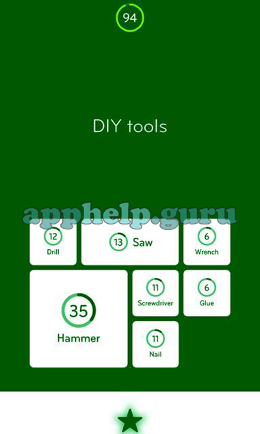 94 diy tools game help guru for Gardening tools 94 game
