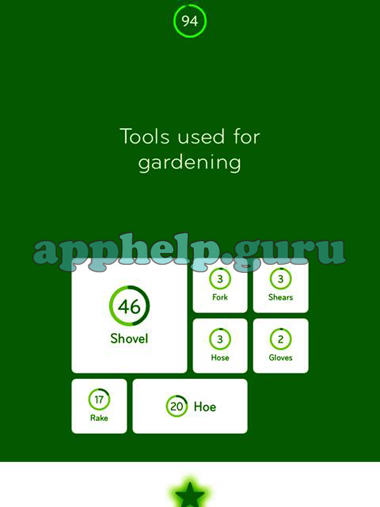 94 tools used for gardening game help guru for Gardening tools word search