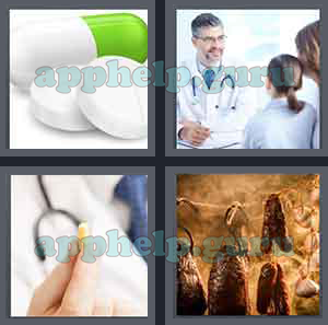 4 Pics 1 Word: Level 1701 to 1800: 4 Letters Picture 1720 Answer