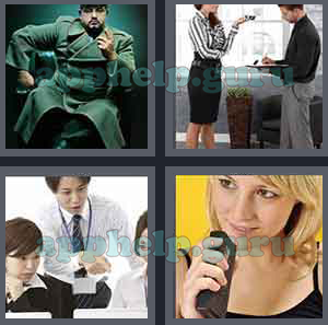 4 pics 1 word all level 201 to 300 7 letters answers game help guru 4 pics 1 word level 201 to 300 7 letters picture 234 answer expocarfo