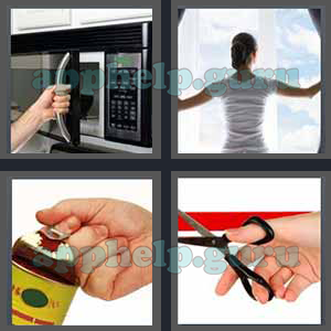 4 Pics 1 Word: Level 3201 to 3300: 7 Letters Picture 3298 Answer