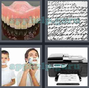 4 pics 1 word all level 401 to 500 4 letters answers game help guru 4 pics 1 word level 401 to 500 4 letters picture 414 answer expocarfo Image collections