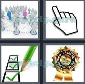 4 Pics 1 Word Level 601 To 700 6 Letters Picture 618 Answer Game