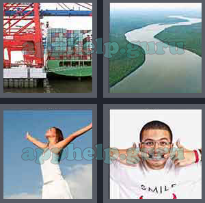 4 pics 1 word level 1 to 100 4 letters picture 94 answer game level 1 to 100 4 letters picture 94 answer expocarfo