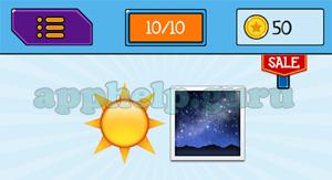 EmojiNation: Emojis Sun, Night Sky Answer