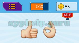 EmojiNation: Emojis Thumbs Up, OK Answer