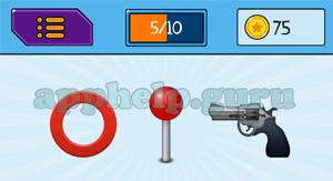 EmojiNation: Emojis Red Circle, Red Marker, Gun Answer