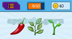 EmojiNation: Emojis Chili, Leaves, Plant Answer