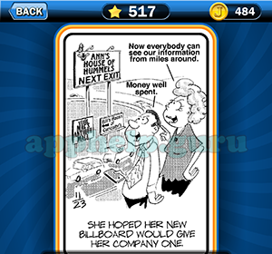 Just Jumble: Level 517 She hoped her new billboard would give her company one Answer
