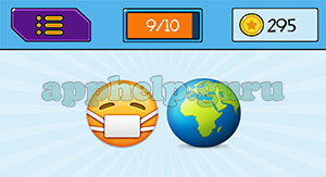 EmojiNation: Emojis Masked Face, World Answer