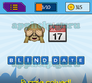 Main Game: 9 Letters Monkey, Calendar