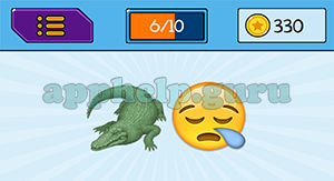 EmojiNation: Emojis Crocodile, Crying Answer