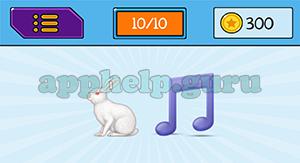 EmojiNation: Emojis Rabbit, Music Answer