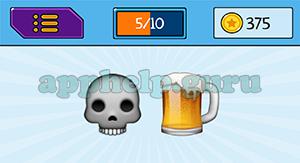 EmojiNation: Emojis Skull, Beer Answer