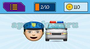 EmojiNation: Emojis Police, Police Car Answer