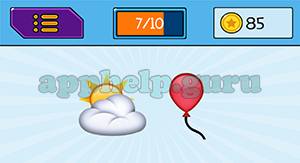 EmojiNation: Emojis Sun and Cloud, Balloon Answer