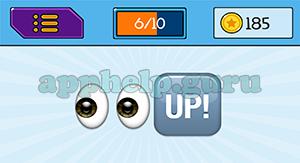 EmojiNation: Emojis Eyes, Up Answer