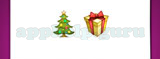 Guess The Emoji: Emojis Christmas Tree with ornaments, Wrapped present in box Answer