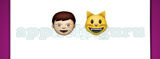 Guess The Emoji: Emojis Boy, Smiling cat Answer