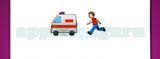 Guess The Emoji: Emojis Ambulance, Man running Answer
