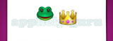 Guess The Emoji: Emojis Green frog with smile, Crown Answer