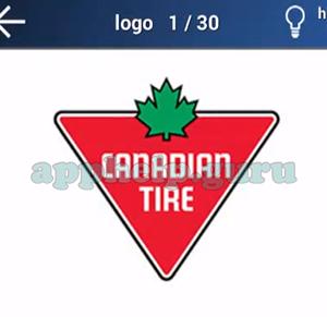 Quiz Juego de Logotipos: Canada Logo 1 Respuesta