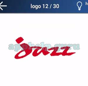Quiz Juego de Logotipos: Canada Logo 12 Respuesta