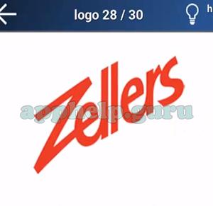 Quiz Juego de Logotipos: Canada Logo 28 Respuesta