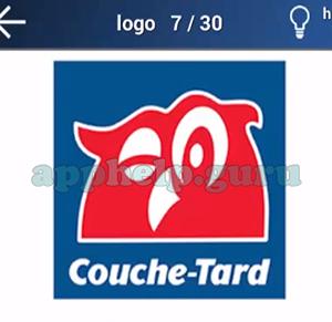 Quiz Juego de Logotipos: Canada Logo 7 Respuesta