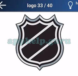 Quiz Logo Game: Level 19 Logo 33 Answer