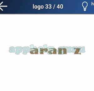 Quiz Logo Game: Level 24 Logo 33 Answer