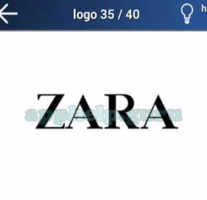 Quiz Juego de Logotipos: Nivel 6 Logo 35 Respuesta
