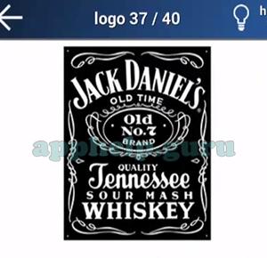 Quiz Juego de Logotipos: Nivel 6 Logo 37 Respuesta