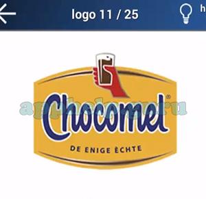 Quiz Logo Game: Netherlands Logo 11 Answer