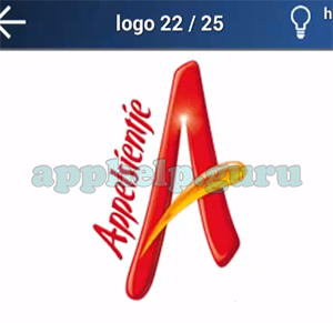 Quiz Logo Game: Netherlands Logo 22 Answer