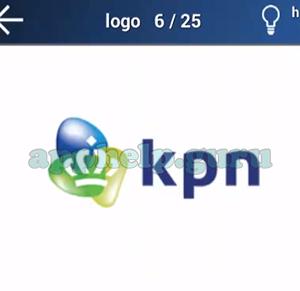 Quiz Logo Game: Netherlands Logo 6 Answer
