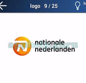 Quiz Logo Game: Netherlands Logo 9 Answer