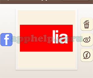Logo Quiz Perfect: Level 32 Picture 34 Answer