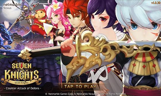 Seven Knights Screenshot 1