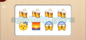 Level 126 to 150 Beer, Beer, Beer, Beer, Snoozing Face, Sunset, Scream Face, Scream Face
