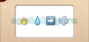 Solve The Emoji: Level 142 Fire, Water, Right Arrow, Smoke