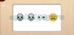 Level 176 to 200 Skull, Skull, Eyes, Sad Face