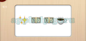 Solve The Emoji: Level 129 Stars, Cash/Money, Cash/Money, Coffee