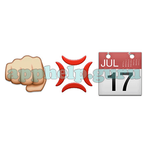 100 Pics Quiz Christmas Emoji Level 81 Answer Game Help Guru