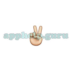 100 Pics Christmas Emoji.100 Pics Quiz Christmas Emoji Level 9 Answer Game Help Guru