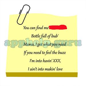 buzz song lyrics