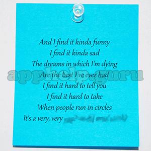 100 pics quiz song lyrics level 23 answer game help guru song lyrics level 23 answer stopboris Images