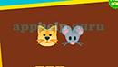 Guess Emoji: Level 15 Emoji 5 Answer