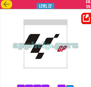 guess the logo 2016 level 22 12000 vector logos