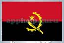 Flags of the World Quiz: Level 4 Flag 3 Answer